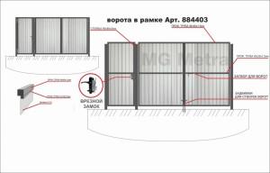 Vorota-v-ramke-iz-profnastila-MG-Metra